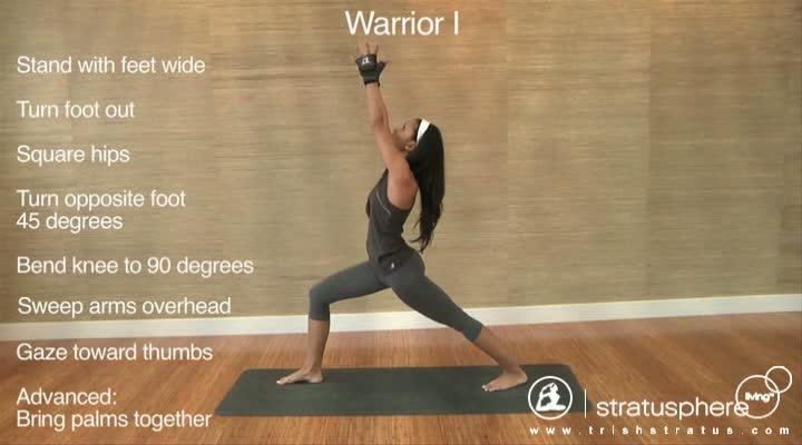 Stratusphere Yoga DVD: Warrior I